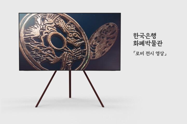 로비 메인 영상 제작