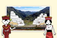 국립아시아문화전당 교육영상제작