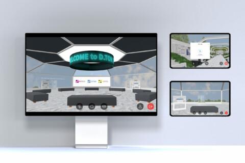 메타버스 온라인 전시관