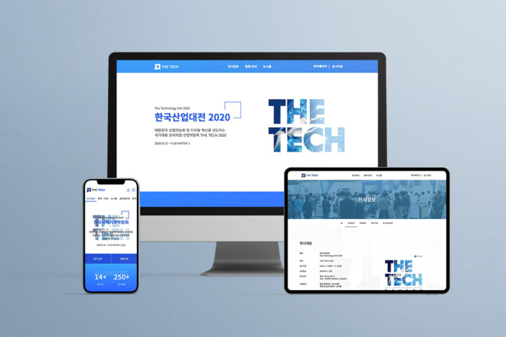 The Tech 2020 전시사이트 구축